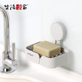 【生活采家】廚房強力無痕貼瀝水小肥皂架(#57009)  生活采家