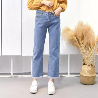 【WHATDAY】休閒舒適九分直筒牛仔褲25-32(共二色)  WHATDAY