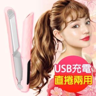 【PANATEC 沛莉緹】USB無線多功能隨身離子夾(K-136)  PANATEC 沛莉緹