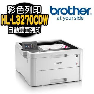 【Brother 兄弟牌】HL-L3270CDW 彩色雷射印表機  Brother 兄弟牌