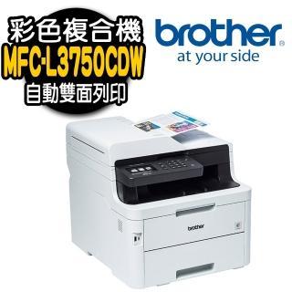 【Brother 兄弟牌】MFC-L3750CDW 彩色雷射複合機強力推薦  Brother 兄弟牌