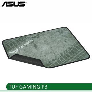 【ASUS 華碩】TUF GAMING P3 電競鼠墊好評推薦  ASUS 華碩