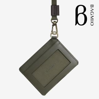 【BAGMIO】vigor 牛皮橫式證件套 橄欖綠 含織帶  BAGMIO