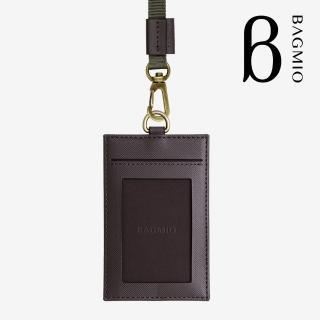 【BAGMIO】authentic 牛皮3卡直式證件套-可可棕 含織帶  BAGMIO