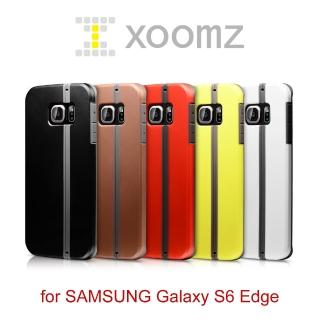 【XOOMZ】神盾系列 SAMSUNG Galaxy S6 Edge 防震抗摔 TPU+PC 雙料保護套