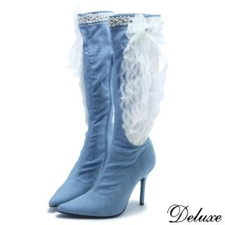 【Deluxe】時尚女神牛仔布蕾絲尖頭高跟長靴(黑☆白)  Deluxe