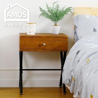 【AMOS 亞摩斯】輕工業復古風交叉邊桌(邊桌)推薦折扣  AMOS 亞摩斯