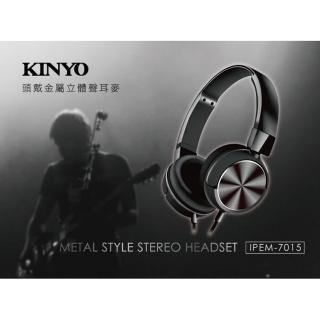 【KINYO】頭戴式可折疊金屬立體聲耳機麥克風(耳機麥克風) 推薦  KINYO