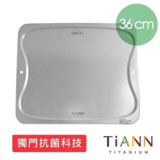 【鈦安TiANN】專利萬用鈦砧板/砧盤好評推薦  鈦安TiANN