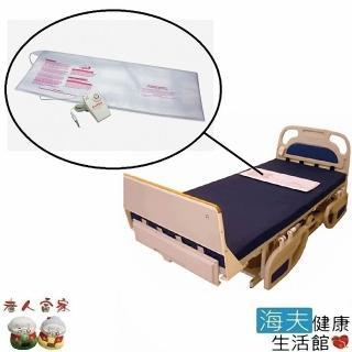 【老人當家 海夫】CARE WATCH 離床 警報器 防水 感應墊 PAD-BED 離床型 推薦  老人當家 海夫
