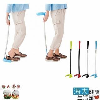 【老人當家 海夫】竹虎 穿脫兩用 多色可選 站立式 鞋扒  老人當家 海夫