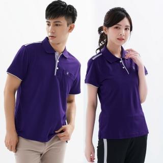 【遊遍天下】台灣製情人款抗UV吸濕排汗機能POLO衫紫色(M-5L)推薦折扣  遊遍天下