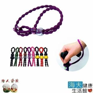 【老人當家 海夫】MARUTOKU 杖用 手腕環扣繩 多色可選 日本製  老人當家 海夫