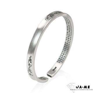 【JA-ME】999千足銀祥雲瑞氣心經銀鐲  JA-ME