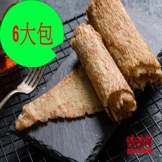 【味味屋肉干】海鮮系列任選6包(遵循古早方法製作品嘗美味及人情味)  味味屋肉干