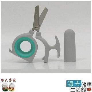 【老人當家 海夫】T.P. 站立式 兩用 多功能 剪刀開瓶器  老人當家 海夫