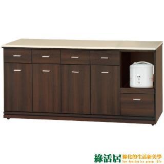 【綠活居】尼爾森 胡桃色6尺雲紋石面餐櫃/收納櫃  綠活居