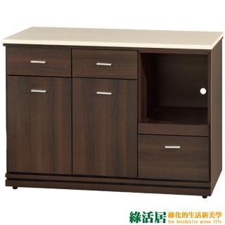 【綠活居】尼爾森 時尚3.9尺雲紋石面餐櫃/收納櫃(二色可選)強力推薦  綠活居