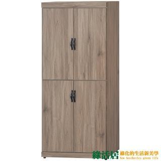 【綠活居】弗雷森 時尚2.7尺四門高鞋櫃/玄關櫃  綠活居