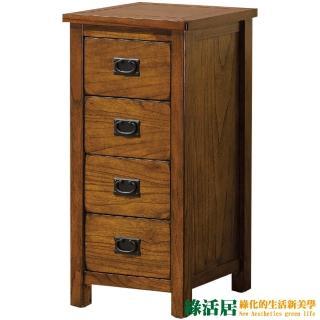 【綠活居】艾弗蘭 時尚1.6尺實木四斗櫃/收納櫃 推薦  綠活居