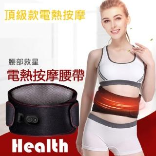 【Mavoly 美樂麗】頂級款充電式 熱敷震動按摩 無線彈力鬆緊護腰帶(電熱毯/暖暖墊/熱敷墊/按摩墊)  Mavoly 美樂麗