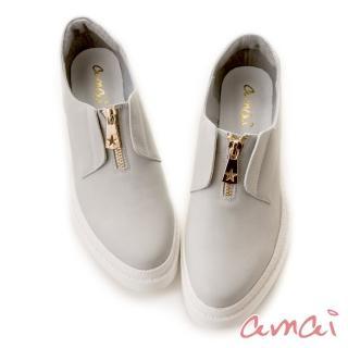【amai】《穿厚底來摘星》前低後高後底休閒鞋(灰)推薦折扣  amai
