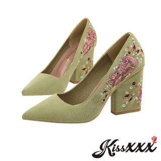 【KissXXX】復古手工花卉刺繡粗跟尖頭高跟鞋(果綠)強力推薦  KissXXX