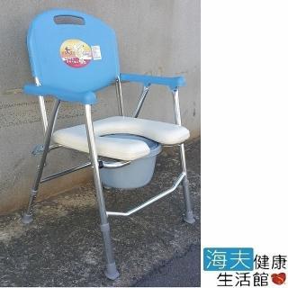 【海夫健康生活館】杏華 鋁合金 收合式 凹墊便盆椅(115-Q)  海夫健康生活館