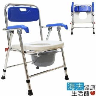 【海夫健康生活館】必翔 洗澡 折疊式 鋁合金 便盆椅(YK4050)推薦折扣  海夫健康生活館