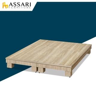 【ASSARI】伊萊六分木心板加高床底(雙大6尺)  ASSARI