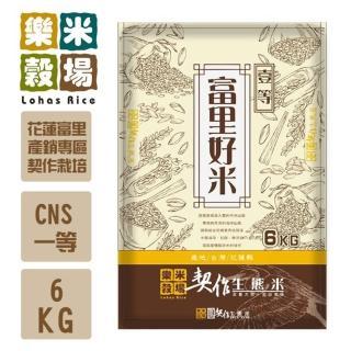 【湛盧咖啡】經典獨家系列 大磅數咖啡豆 4種風味任選2包 接單現烘(908g/包/2包組)  湛盧咖啡