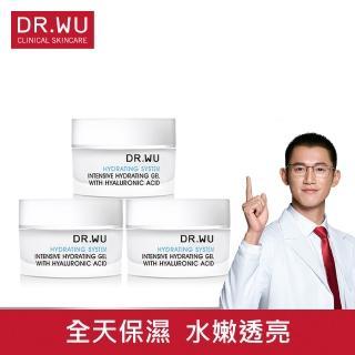【DR.WU 達爾膚】玻尿酸保濕水凝露30ML三入組 推薦  DR.WU 達爾膚