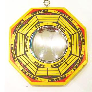 【開運陶源】小八卦鏡 凸/凹透鏡(八卦凸/凹鏡)  開運陶源