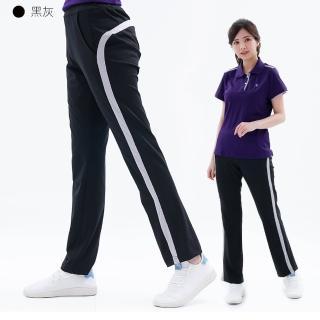 【遊遍天下】MIT女款休閒抗UV吸濕排汗運動長褲P128黑灰(M-3L)真心推薦  遊遍天下