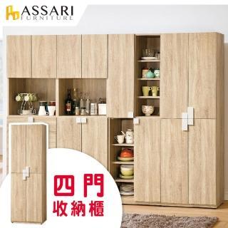 【ASSARI】多莉絲四門收納櫃(寬60x深40x高180cm)好評推薦  ASSARI