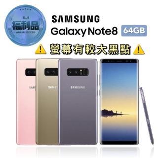 【SAMSUNG 三星】福利品 Galaxy Note8 6.3吋 八核心 智慧型手機(贈送空壓殼)
