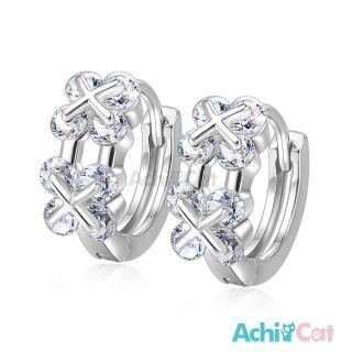 【AchiCat】耳環 正白K 完美女神 交叉 易扣耳環 耳針式 G7027(銀色)  AchiCat