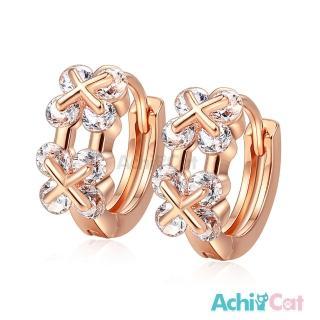 【AchiCat】耳環 正白K 完美女神 交叉 易扣耳環 耳針式 G7027(玫金)  AchiCat