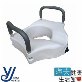 【晉宇 海夫】有扶手 馬桶 增高器(R18-0221)好評推薦  晉宇 海夫