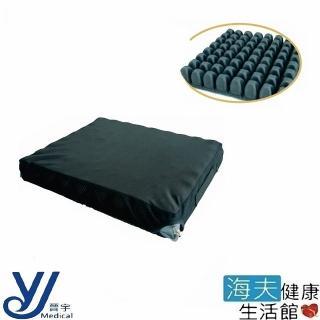 【晉宇 海夫】柏倫浮動坐墊 未滅菌 氣囊式 減壓 坐墊(JY-0486)推薦折扣  晉宇 海夫