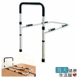 【海夫健康生活館】杏華 新型 可調式 床邊 起身 扶手 低款(HB5120)好評推薦  海夫健康生活館
