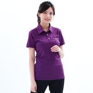 【遊遍天下】女款抗UV吸濕排汗機能POLO衫GS10014-1紫色(L-3L)  遊遍天下