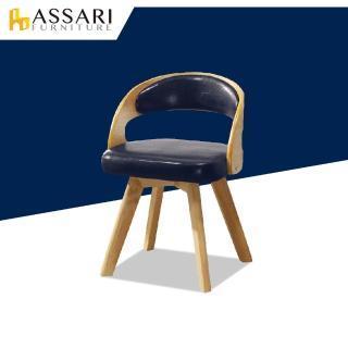 【ASSARI】約瑟夫旋轉餐椅(寬49x高76cm)  ASSARI