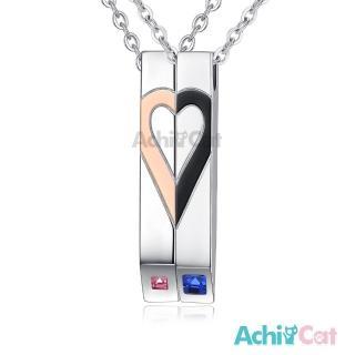 【AchiCat】情侶項鍊 白鋼項鍊 童話愛情 皇冠 愛心 情人節禮物 C8029  AchiCat