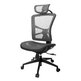 【吉加吉】GXG 高背全網 電腦椅 /無扶手(TW-81X7EANH)  吉加吉