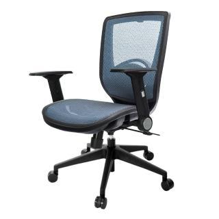 【吉加吉】短背全網 電腦椅/摺疊扶手(TW-81X7E1)好評推薦  吉加吉