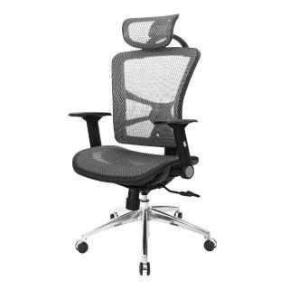 【吉加吉】GXG 高背全網 電腦椅 /鋁腳/摺疊扶手(TW-81X7LUA1)強力推薦  吉加吉