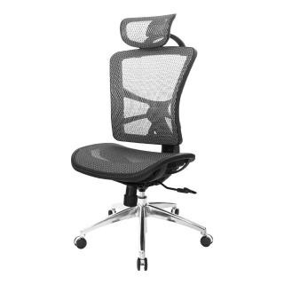 【吉加吉】GXG 高背全網 電腦椅 /鋁腳/無扶手(TW-81X7LUANH)好評推薦  吉加吉