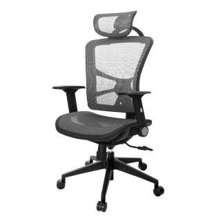 【吉加吉】GXG 高背全網 電腦椅 /摺疊扶手(TW-81X7EA1)強力推薦  吉加吉