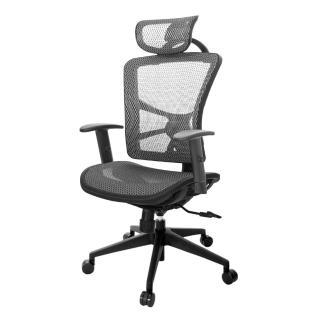 【吉加吉】GXG 高背全網 電腦椅 /升降扶手(TW-81X7EA5) 推薦  吉加吉
